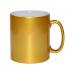 Κούπα χρυσή με τύπωμα της αρεσκείας σας