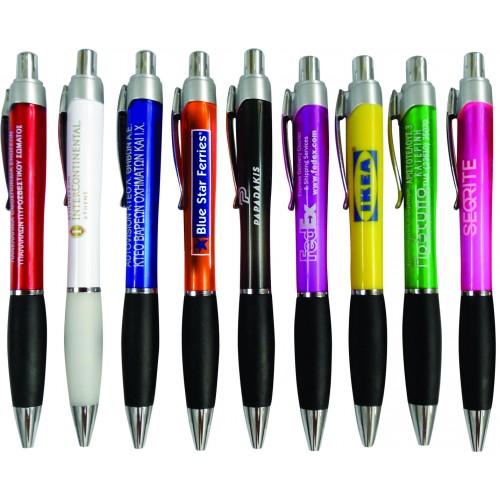 Στυλό Blue Velvet | GΡ8524 | με εκτύπωση μεταξοτυπίας (50 τεμ.)